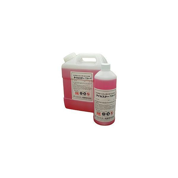 ケミスター産業 タイルスター70H・P 石材壁面・石灰質除去剤 20kg/ポリ缶入り【医薬用外劇物】※購入には所定の手続きが必要です。