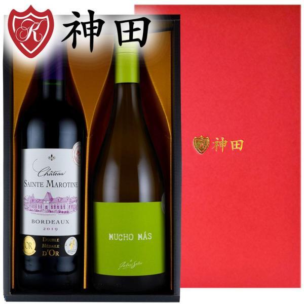 まだ間に合う母の日ギフトプレゼント母の日ギフト女性向け金賞ワイン入り赤白ワインギフトセット金賞女性向けギフト