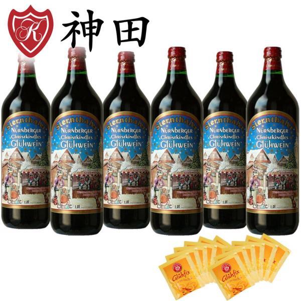 シュテルンターラー グリューワイン 6本 グリュー ティーバッグ 12袋付き 温活 ホットワイン 敬老の日
