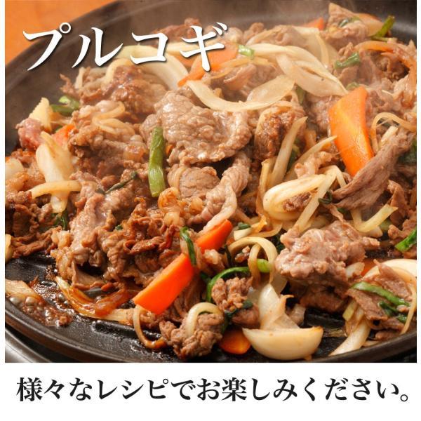 【訳あり】【国産牛】九州交雑牛切り落とし250g|kande-pro|08