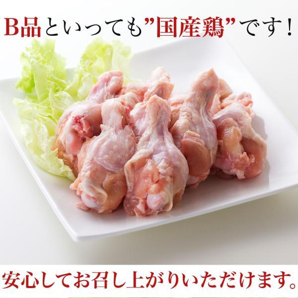 【訳あり】国産手羽元たっぷり2kg【B品】|kande-pro|05