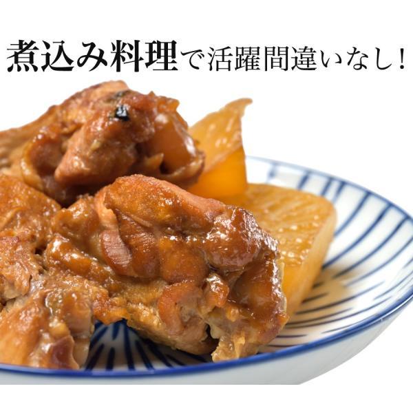 【訳あり】国産手羽元たっぷり2kg【B品】|kande-pro|08