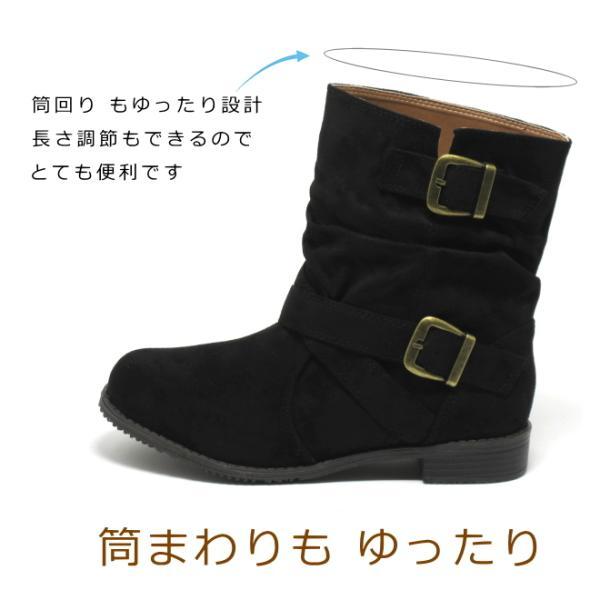 ワイズ 4E ショートブーツ 大きいサイズ レディース 靴 25.5cm 26cm 26.5cm 対応 くしゅくしゅエンジニアブーツ 7411TW