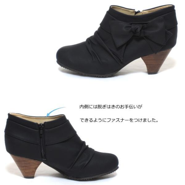 大きいサイズ 25cm 25.5cm 26cm 26.5cm 対応 靴 レディース 大きいサイズ サイドリボンブーティ 8080TW