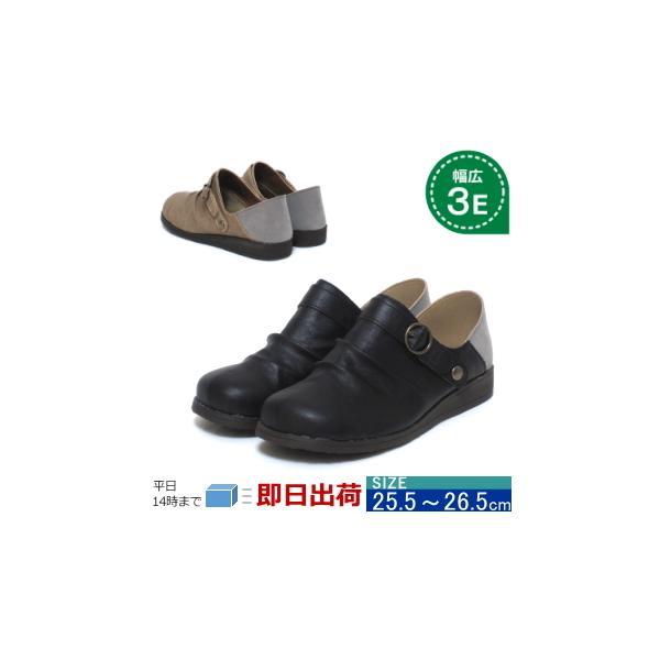 大きいサイズ 25.5cm 26cm 26.5cm 対応 靴 レディース 大きいサイズ ぺたんこ ベルトアンコンカジュアル 25.5cm 26cm 26.5cm 対応 1714TW