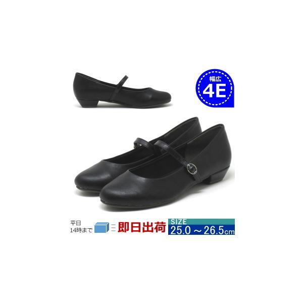 幅広 ワイズ 4E 靴 ストラップローヒールパンプス 大きいサイズ 25.5cm 26cm 26.5cm 対応 4923TW