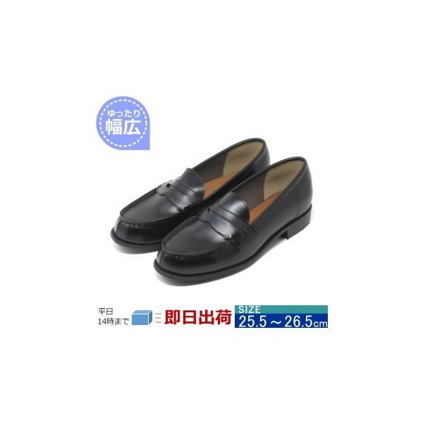 大きいサイズレディース靴25.5cm26cm26.5cm対応ローファー00048MI
