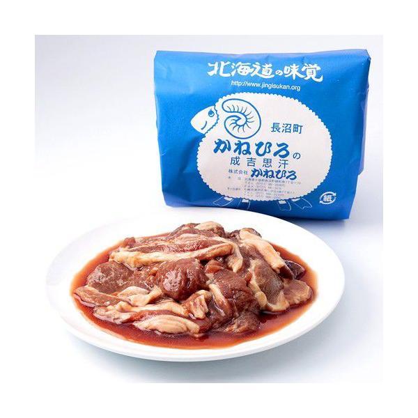 ジンギスカン マトン 1kg