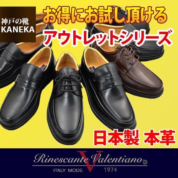 ビジネスシューズ メンズ 本革 ローファー 革靴 ビジネス 安い 日本製 通気性 600番 Rinescante Valentiano / リナシャンテ バレンチノ|kaneka