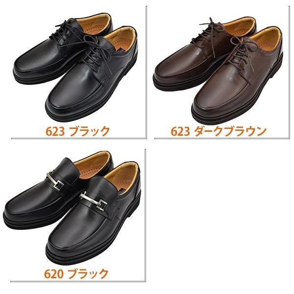 ビジネスシューズ メンズ 本革 ローファー 革靴 ビジネス 安い 日本製 通気性 600番 Rinescante Valentiano / リナシャンテ バレンチノ|kaneka|02