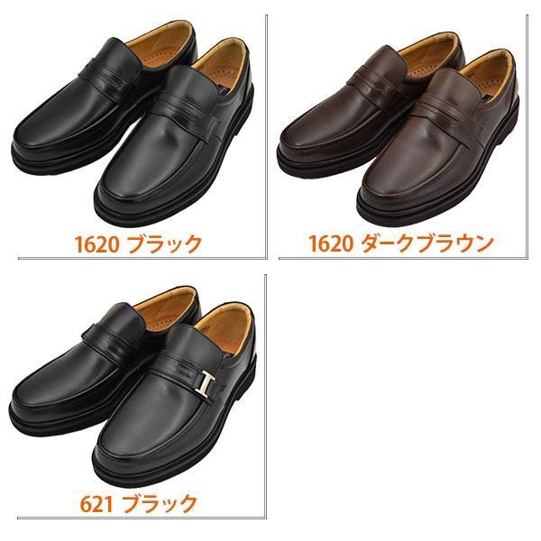 ビジネスシューズ メンズ 本革 ローファー 革靴 ビジネス 安い 日本製 通気性 600番 Rinescante Valentiano / リナシャンテ バレンチノ|kaneka|03