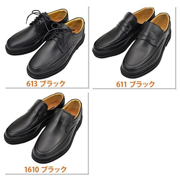ビジネスシューズ メンズ 本革 ローファー 革靴 ビジネス 安い 日本製 通気性 600番 Rinescante Valentiano / リナシャンテ バレンチノ|kaneka|04