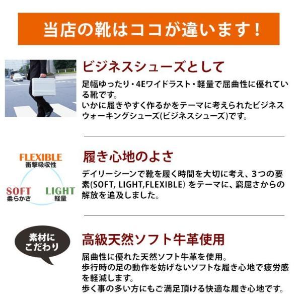 ビジネスシューズ メンズ 本革 ローファー 革靴 ビジネス 安い 日本製 通気性 600番 Rinescante Valentiano / リナシャンテ バレンチノ|kaneka|05