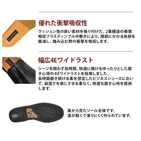ビジネスシューズ メンズ 本革 ローファー 革靴 ビジネス 安い 日本製 通気性 600番 Rinescante Valentiano / リナシャンテ バレンチノ|kaneka|06