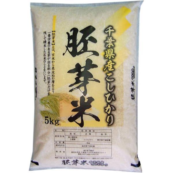 米 お米 10kg (5kgx2袋) 千葉県産 胚芽米 コシヒカリ 熨斗紙 名入れ ギフト対応|kanekokome|07