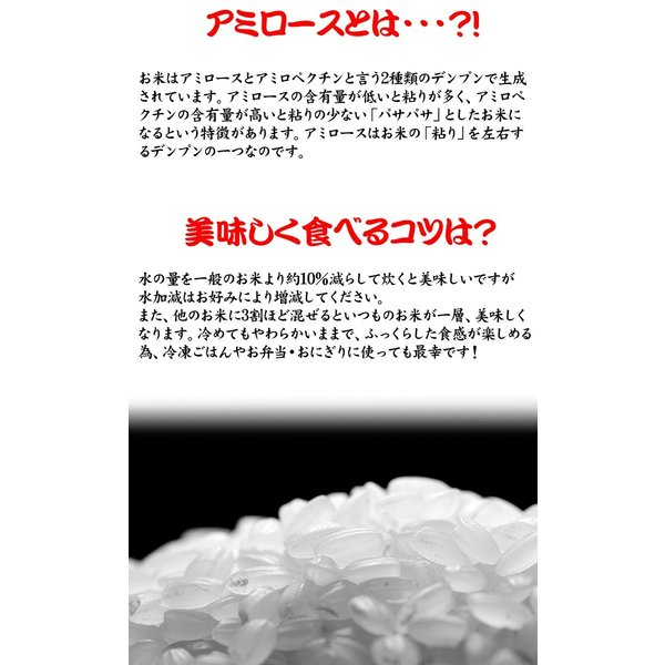 お米 お試し ポイント消化 千葉県産 ミルキークイーン 2合 (300g)|kanekokome|04