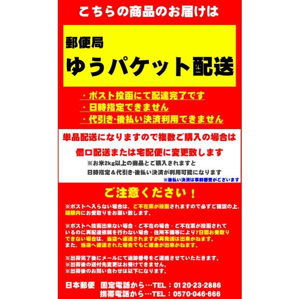 ポイント消化 お米 4合 (600g) お試し 千葉県産 ミルキークイーン 平成30年産|kanekokome|02