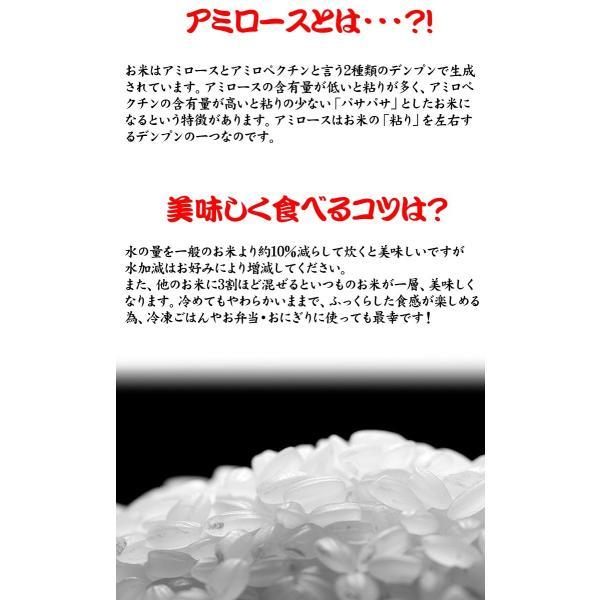 ポイント消化 お米 4合 (600g) お試し 千葉県産 ミルキークイーン 平成30年産|kanekokome|04