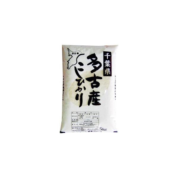 米 お米 10kg (5kgx2袋) 千葉県 多古産 こしひかり|kanekokome|06
