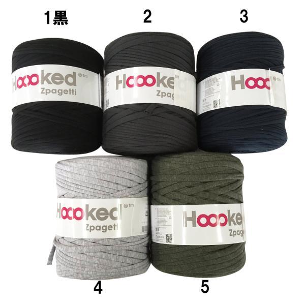 毛糸と手芸の店 カネコヤ Yahoo!店_dmc-hoooked-zpagetti2021