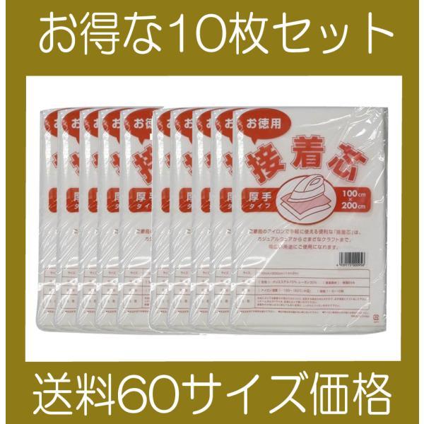 毛糸と手芸の店 カネコヤ Yahoo!店_otokuyousecchakuats10