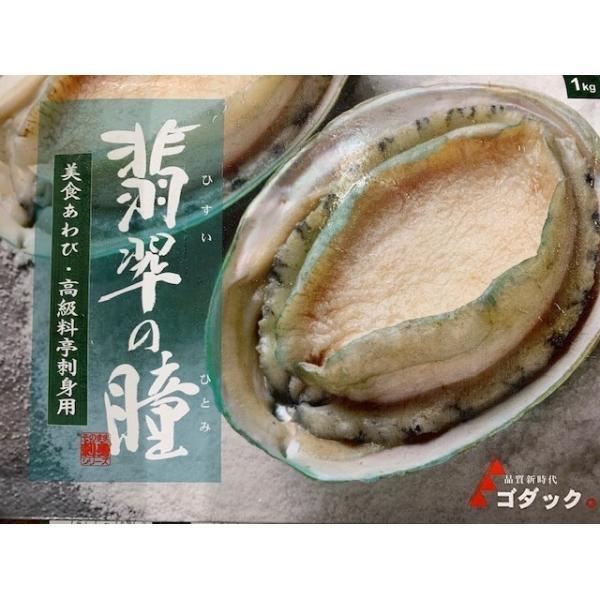 新春 ギフト あわび1kg 完全自然養殖 無添加 片貝付き 10個入り kanekyu-store
