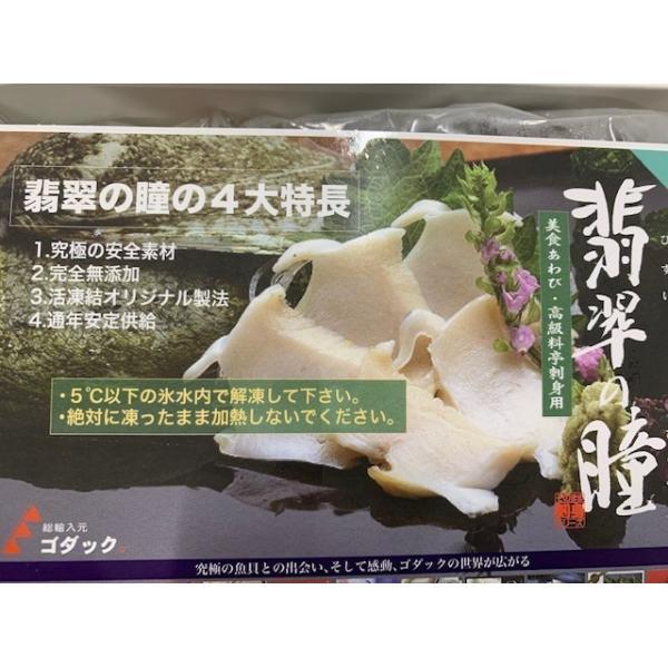 新春 ギフト あわび1kg 完全自然養殖 無添加 片貝付き 10個入り kanekyu-store 02