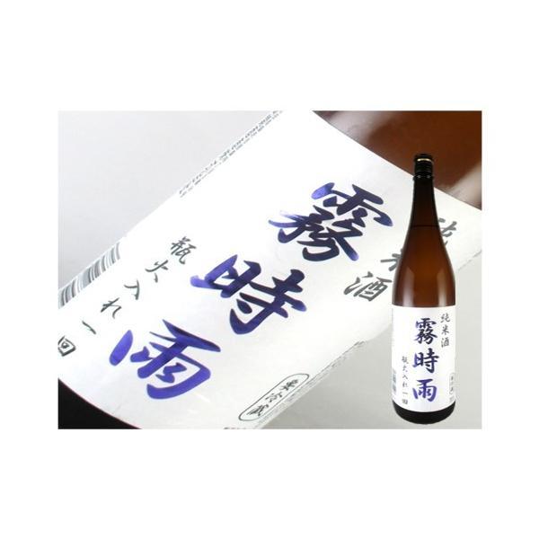 両関 純米酒 霧時雨 1.8L|kaneni-shouji