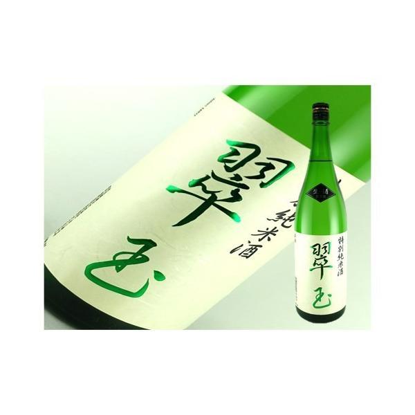 日本酒 秋田県 翠玉 特別純米 無濾過生酒 720ml|kaneni-shouji
