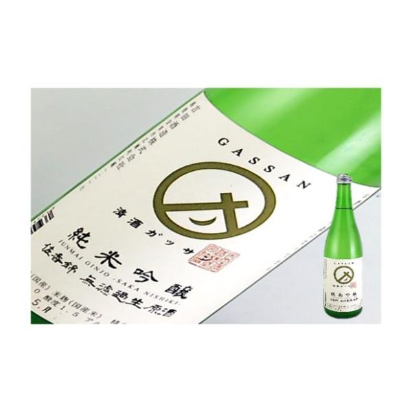 日本酒 島根県 月山 純米吟醸 佐香錦 無濾過生原酒 720ml|kaneni-shouji