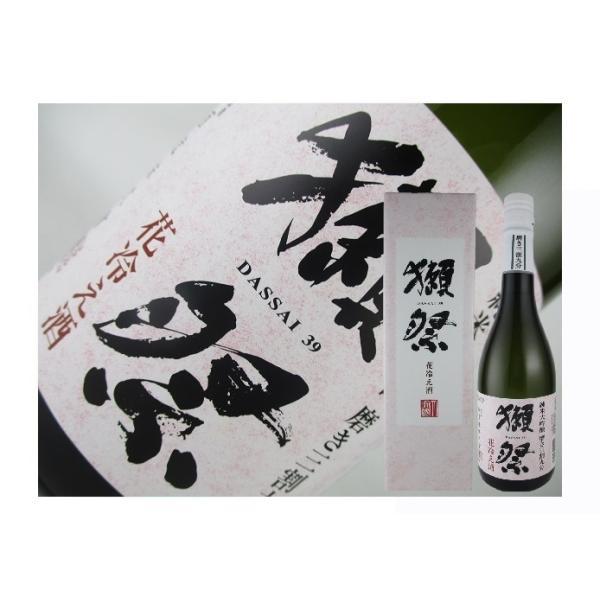 日本酒山口県獺祭純米大吟醸磨き三割九分花冷え酒720ml