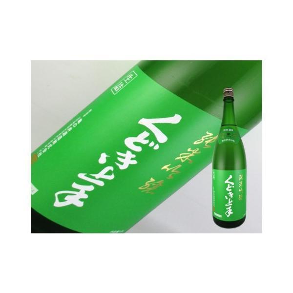 日本酒 山形県 くどき上手 純米吟醸 酒未来 1.8L|kaneni-shouji