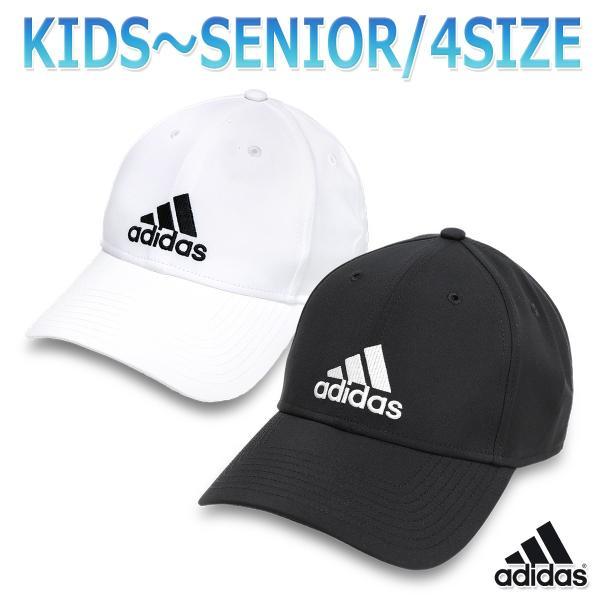 アディダスキャップランニング帽子大人子供キッズUVカット軽量ジョギングウォーキング男女兼用無地/ベースボールキャップGNS07