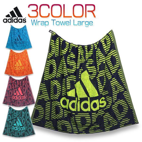 アディダス ラップタオル タオル スイミング 水泳 プール スイム キッズ 子供 小学生 中学生 メンズ レディース 男女兼用/Wrap Towel Large JDV60