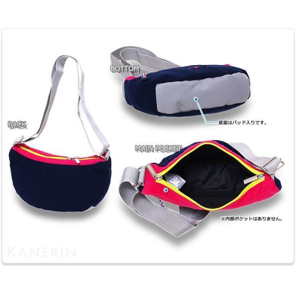 ミニショルダーバッグ フリース 舟形 レディース スウェット ポシェット/ルコックスポルティフ lecoq sportif QA-665963