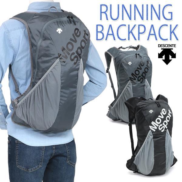2b28ab789db9 ムーブスポーツ デサント リュックサック ランニング バックパック ランナー ジョギング 軽量 メンズ レディース 男女兼用/