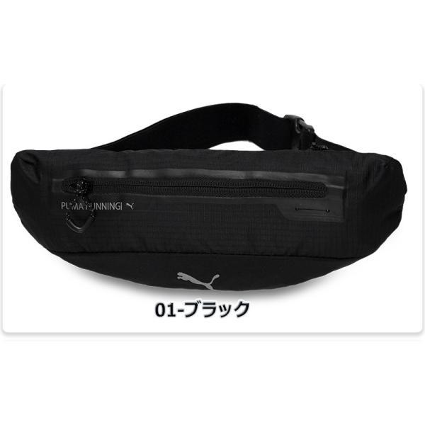 ウエストバッグ ウエストポーチ ランナーポーチ ジョギング ウォーキング プーマ/PR クラシック ウエストバッグ No,075069