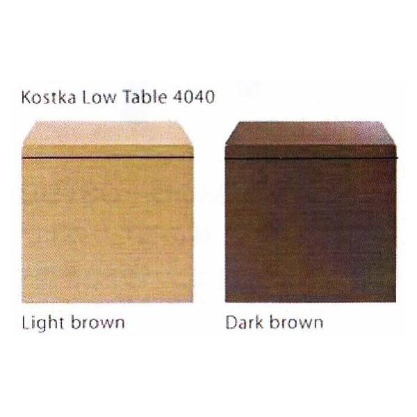 【数量限定】コスタカローテーブル4040 KostkaLowTable4040(スツールとしても使用可能)(W400×D400×H400)ダークブラウン/ライトブラウン【送料無料】|kanesen-kagu|03