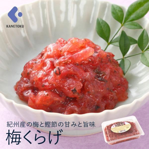 梅くらげ 300g 梅クラゲ 梅肉和え 梅肉ソース 珍味 つまみ 43729