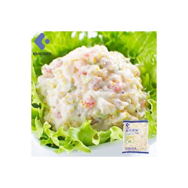 彩 北寄サラダ 1kg袋|海鮮サラダ ほっき貝 北寄貝 業務用