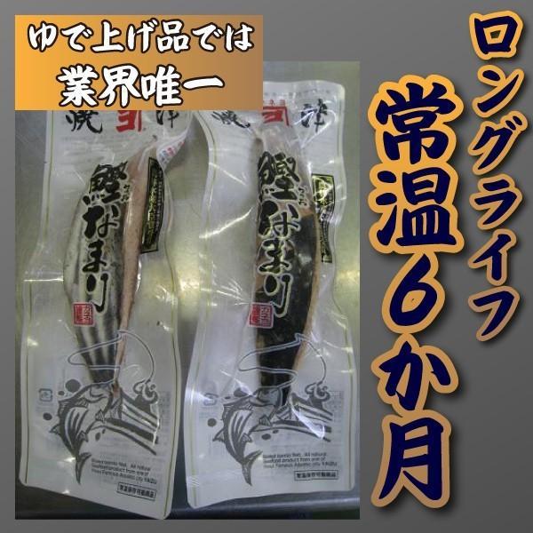 かつおなまり節 12本セット(代引手数料無料)|kaneyo|03