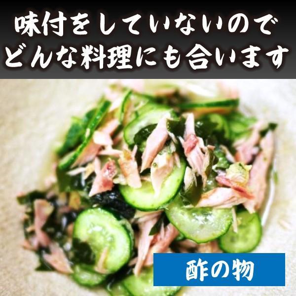 かつおなまり節(茹で上げ・常温)約150g|kaneyo|04