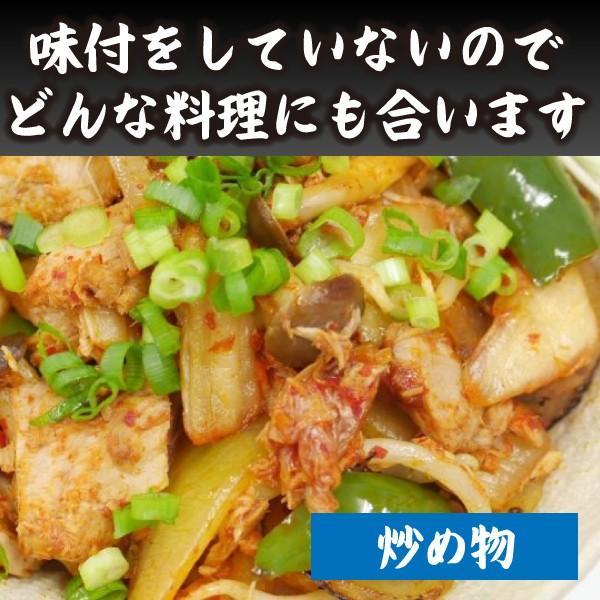 かつおなまり節(茹で上げ・常温)約150g|kaneyo|05