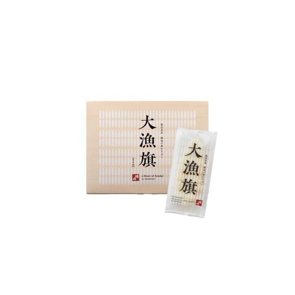 鐘崎 仙台 プレミアム笹かまぼこ「大漁旗-5枚箱」 お取り寄せ