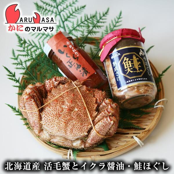 活毛がに350g&いくら醤油漬け100g 1本&熟成鮭手ほぐし160g 海鮮セット 北海道産 カニ通販 道産品 お中元 ギフト