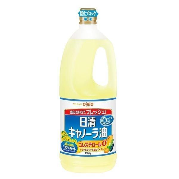 日清 キャノーラ油 1300g