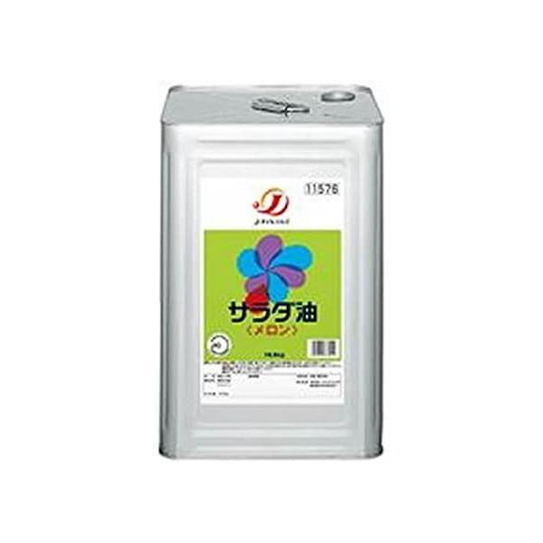J-オイルミルズ サラダ油 メロン 一斗缶 16.5kg