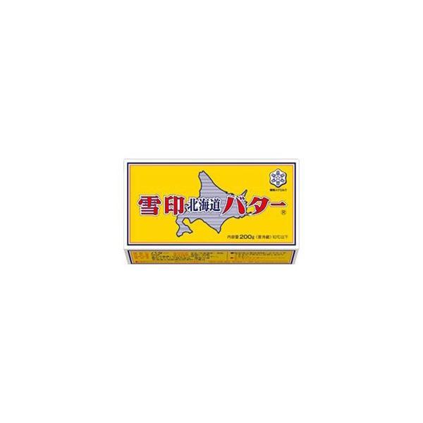 雪印 北海道バター 200g