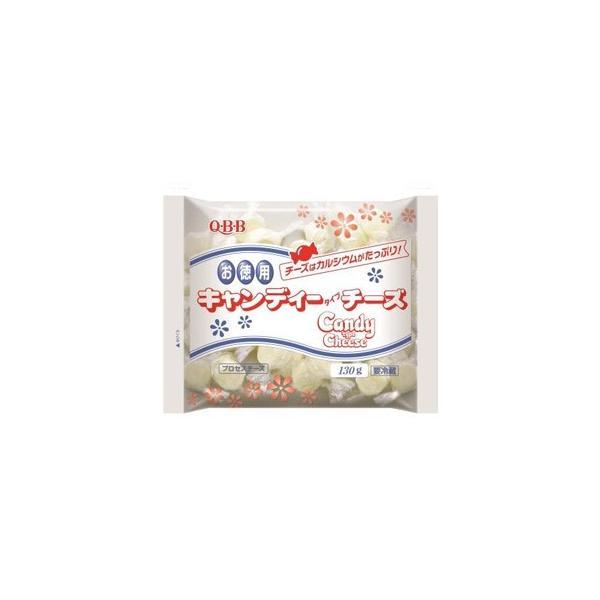 ≪4000円以上送料無料≫QBB キャンディータイプチーズ 130g