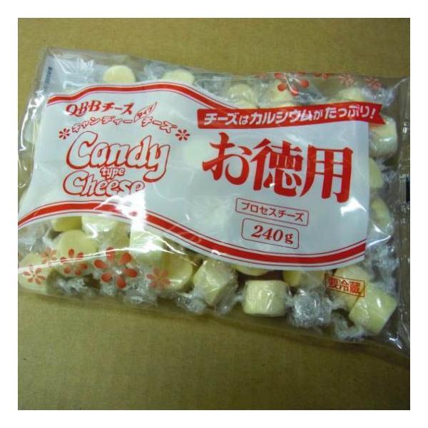 ≪4000円以上送料無料≫QBB キャンディータイプチーズ お徳用240g